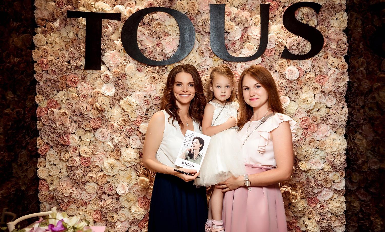 Елизавета Боярская стала гостей на открытии нового бутика TOUS
