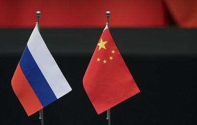 Минкоммерции КНР: Китай и РФ способны совместно преодолеть последствия санкций США