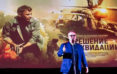 """Российский фильм """"Решение о ликвидации"""" вышел в болгарский кинопрокат"""