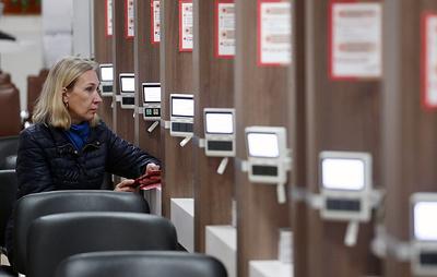 Роскомнадзор направил запрос в МФЦ об утечке персональных данных