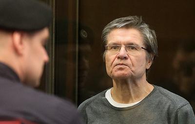 Суд отклонил жалобу Улюкаева на возврат $2 млн генералу ФСБ Феоктистову