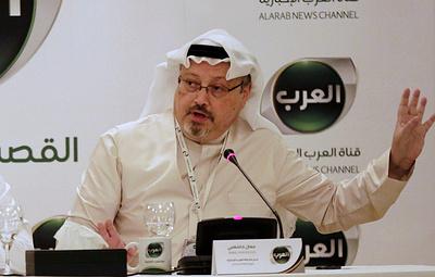 Саудовская Аравия подтвердила смерть журналиста Хашкаджи