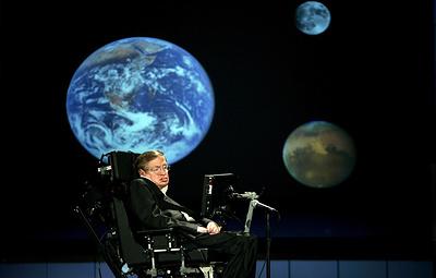 Christie's выставит на торги инвалидное кресло и докторскую диссертацию Стивена Хокинга