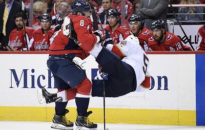 """Главный тренер """"Флориды"""" рассчитывает, что НХЛ рассмотрит силовой прием Овечкина на Пысыке"""
