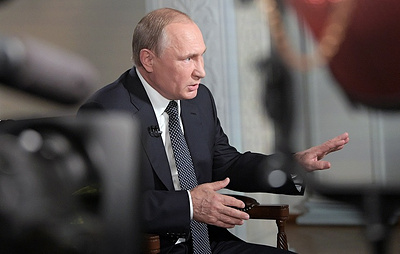 Интервью Путина и Трампа телеканалу Fox News посмотрели более 7 млн человек