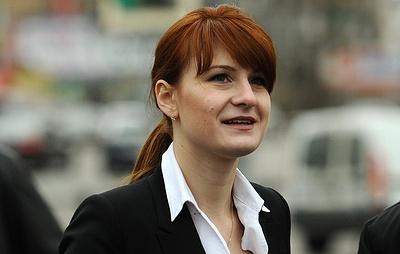 Против задержанной в Вашингтоне россиянки выдвинули обвинения по двум пунктам