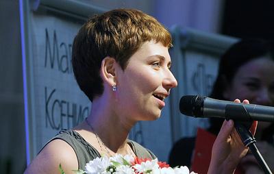 Старобинец назвала сюрпризом получение премии Европейского общества научной фантастики