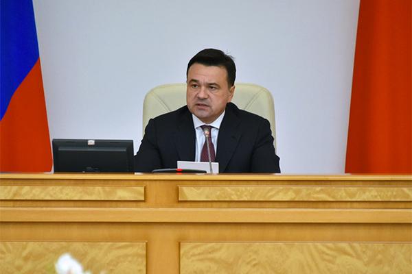 Воробьев анонсировал пятилетнюю программу развития городов