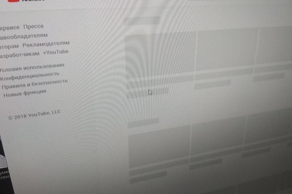 YouTube упал по всему миру