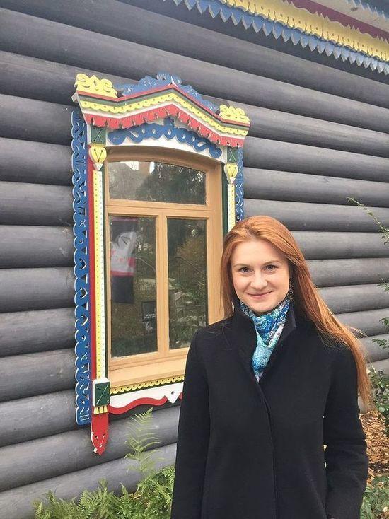 В Минюсте США расширили обвинения против задержанной россиянки Марии Бутиной