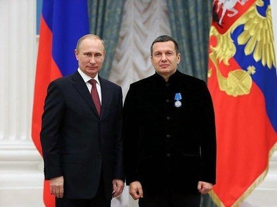 Социсследование: Соловьев и Малахов стали самыми авторитетными журналистами