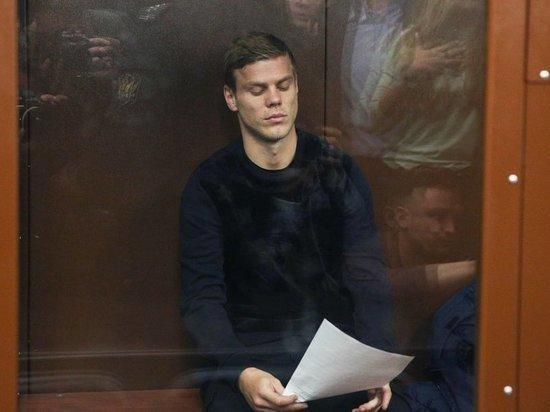 Секретарь ОНК: футболист Кокорин заболел в СИЗО